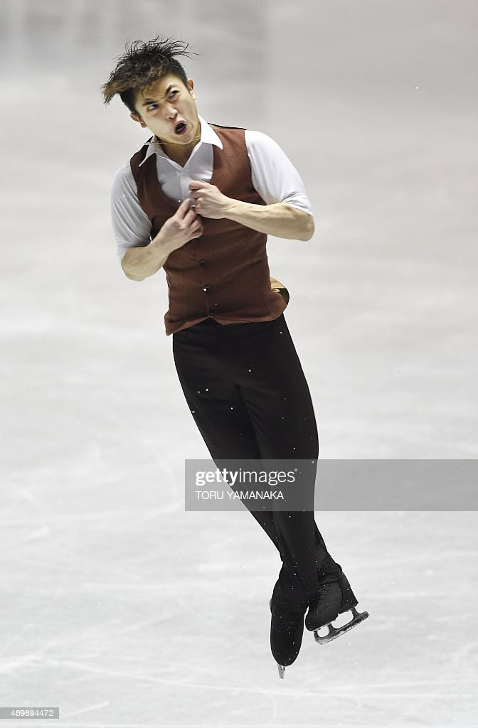 <a gi-track='captionPersonalityLinkClicked' href=/galleries/search?phrase=Yan+Han+-+Figure+Skater&family=editorial&specificpeople=12436101 ng-click='$event.stopPropagation()'>Yan Han</a> of China performs during the men's short program in the ISU World Team Trophy in Tokyo on April 16, 2015. AFP PHOTO / Toru YAMANAKA