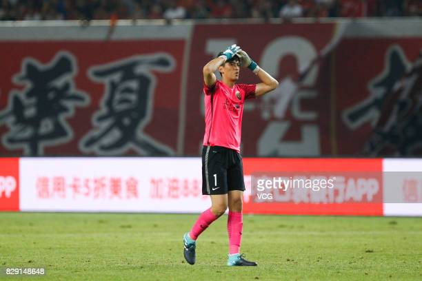 Yan Junling of Shanghai SIPG reacts during the 21st round match of 2017 China Super League between Hebei China Fortune FC and Shanghai SIPG FC at...