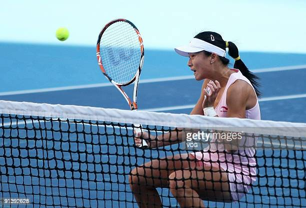 asian singles in anabel The 2015 california dream season was the 23rd and final season of the franchise in world teamtennis (wtt) and its first and only season based in california led by anabel medina garrigues, who was wtt female co-most valuable player, neal skupski, who was wtt male rookie of the year, and jarmila gajdošová, who led wtt in winning percentage in women's singles, the dream had 9 wins and 5 .