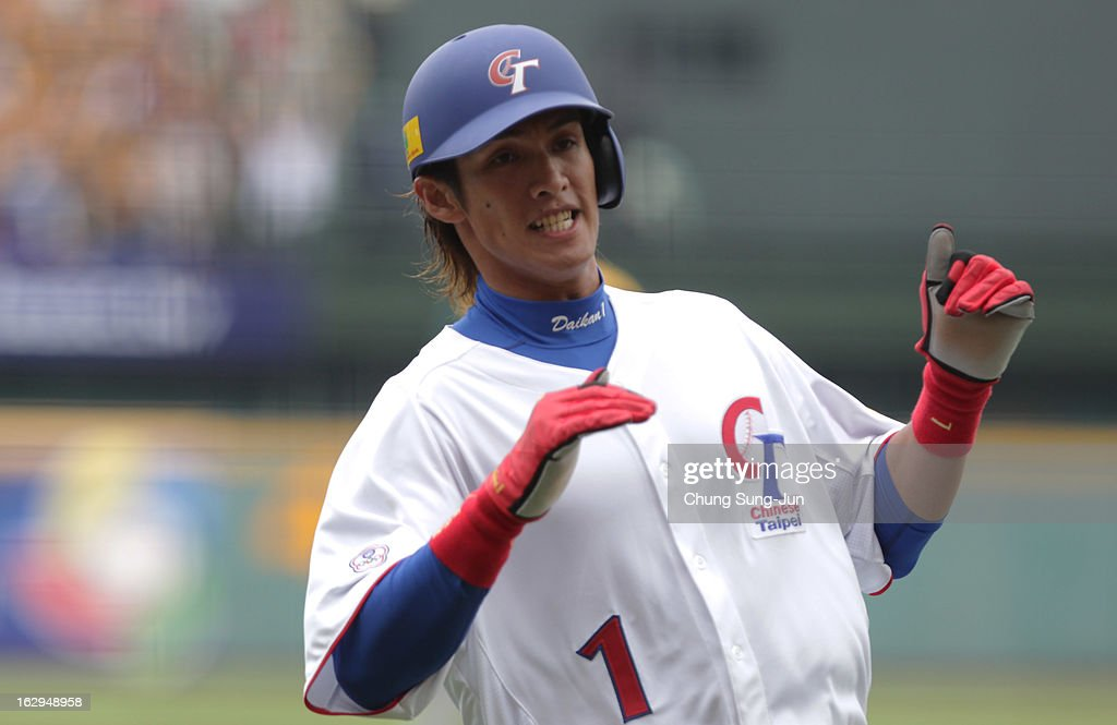 Yang Dai-Kang of Chinese Taipei reacts in the second inning during the World Baseball Classic First Round Group B match between Australia and Chinese Taipei at Intercontinental Baseball Stadium on March 2, 2013 in Taichung, Taiwan.