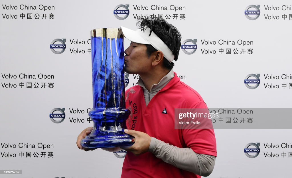 E Yang of Korea poses with the trophy after winning the Volvo China Open on April 18 2010 in Suzhou China