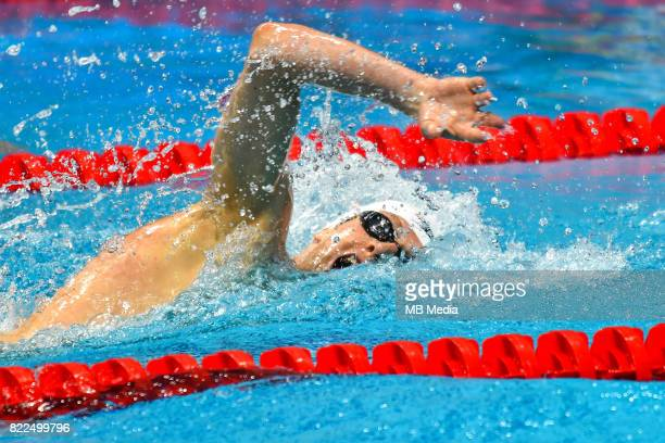 Yang Sun during the Budapest 2017 FINA World Championships on July 25 2017 in Budapest Hungary