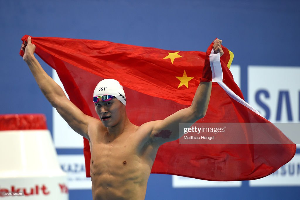 Yang Sun of China celebrates winning the gold medal in the Men's 800m Freestyle Final on day twelve of the 16th FINA World Championships at the Kazan Arena on August 5, 2015 in Kazan, Russia.