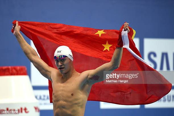 Yang Sun of China celebrates winning the gold medal in the Men's 800m Freestyle Final on day twelve of the 16th FINA World Championships at the Kazan...