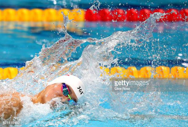 Yang Sun of China competes during the Men's 200m Freestyle Heats on day eleven of the Budapest 2017 FINA World Championships on July 24 2017 in...