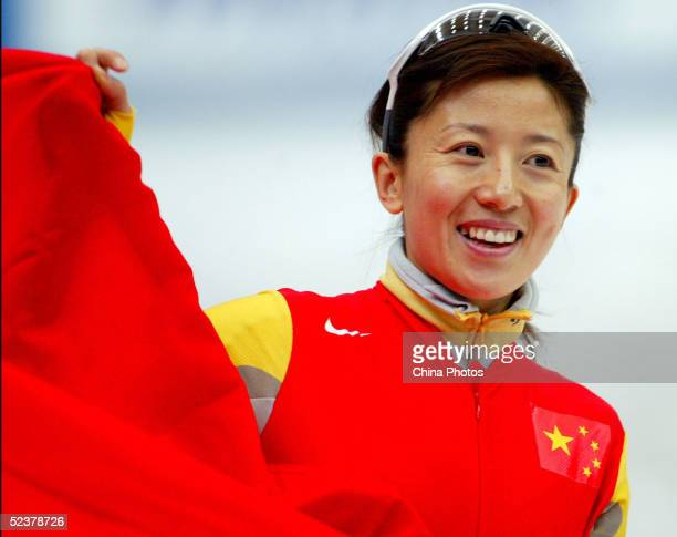 Yang Yang of China celebrates after she won the final competition of the World Short Track Speed Skating Championship Women's 500 Meter on March 12...