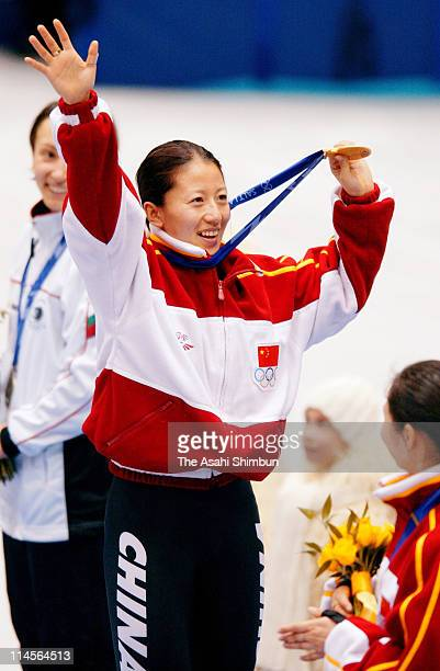 Yang Yang of China waves to the crowd after receiving the gold medal for the women's 500m short track speed skating during the Salt Lake City Winter...
