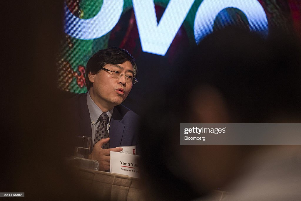 Yang Yuanqing, chairman and chief executive officer of Lenovo Group Ltd., speaks during a news conference in Hong Kong, China, on Thursday, May 26, 2016. Lenovo posted fourth-quarter profit that missed analysts' estimates as it struggles to revive the Motorola smartphone brand and the personal computer market continues to slide. Photographer: Justin Chin/Bloomberg via Getty Images