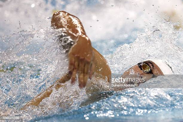 Yang Zhixian of China competes in the men's 400m individual medley on day five of 2014 Asian Games at Munhak Park Taehwan Aquatics Center on...