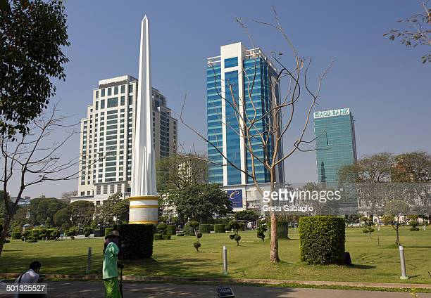 Yangoon City Centre