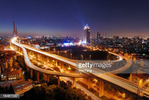 Yangpu bridge : Stock Photo