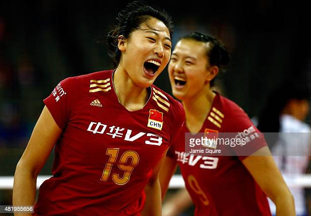 Yanhan Liu and Changning Zhang of China celebrate after a point during the final round match against Russia on day 4 of the FIVB Volleyball World...