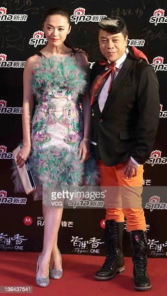 Yao Chen and Kevin Tsai pose during the Sina Miniblog Night at China World Trade Center on January 4 2012 in Beijing China