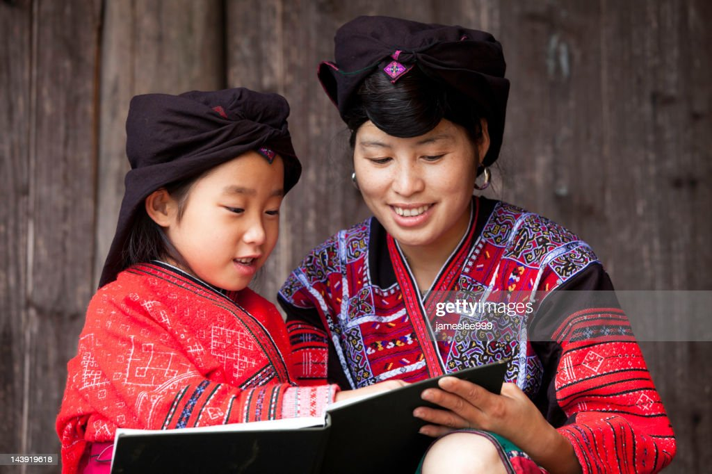 Yao Ethnic Minority Mother and Daughter : Stock Photo