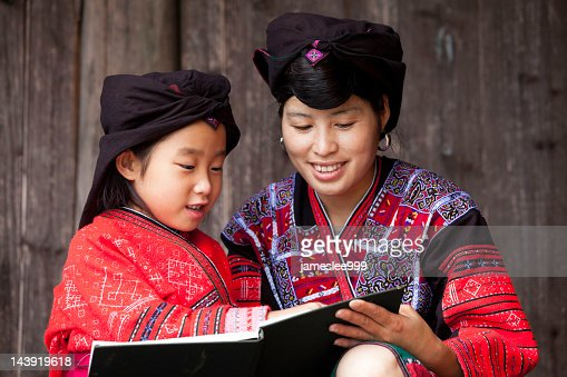 Yao Ethnic Minority Mother and Daughter