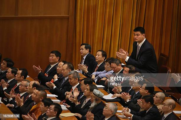 Yao Ming a former NBA basketball star and a delegate to the Chinese People's Political Consultative Conference attends the opening session of the...