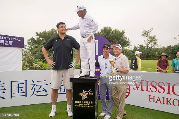 Yao Ming Gary Player Tenniel Chu Michael Douglas at the 1st hole of the World Celebrity ProAm 2016 Mission Hills China Golf Tournament on 23 October...