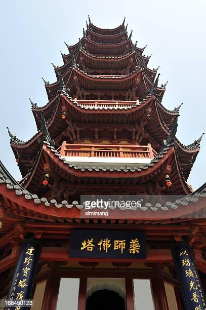 Yao Shi Ta