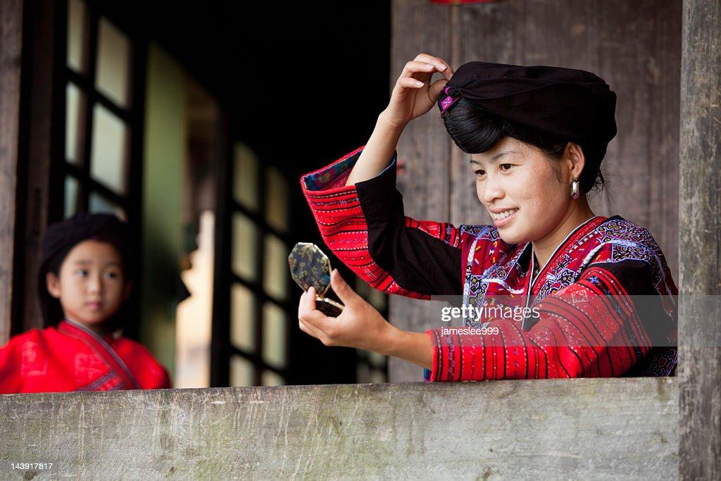 Yao Tribe Woman : Stock Photo