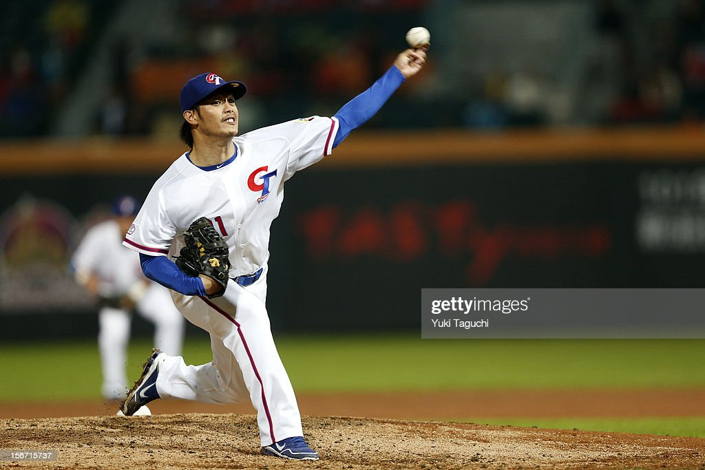 Yao-Hsun Yang #91 of Team Chinese Taipei pitches during Game 6 of the 2013 World Baseball Classic Qualifier against Team New Zealand at Xinzhuang Stadium in New Taipei City, Taiwan on Sunday, November 18, 2012.