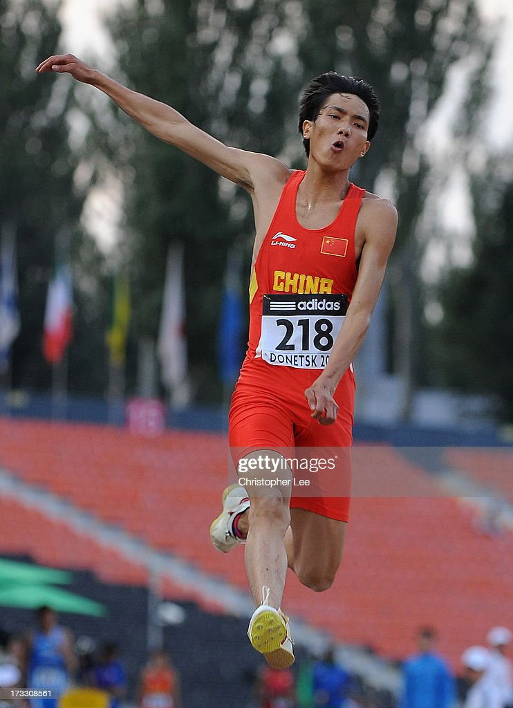 Yaoqing Fang of China in action as he wins Silver in the Boys Long Jump Final during Day 2 of the IAAF World Youth Championships at the RSC Olimpiyskiy Stadium on July 11, 2013 in Donetsk, Ukraine.