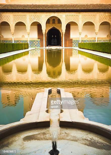 Yard in Nasrid Palace