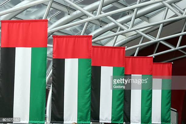 Yas Mall shopping centre on Yas Island in Abu Dhabi Flags of the United Arab Emirates