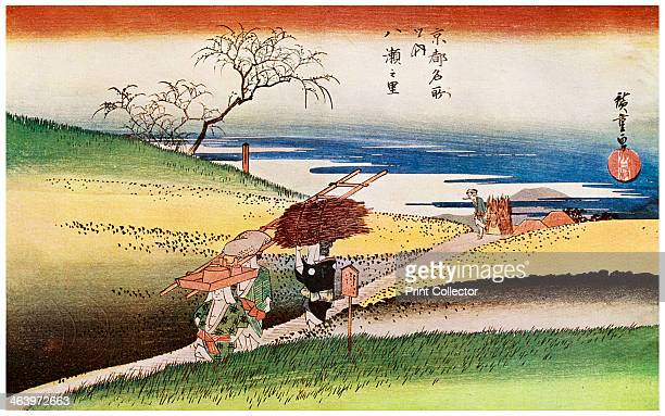 'Yase No Sato' c18331834 From the series of 'Famous Views of Kyoto' A print from The Colour Prints of Hiroshige by Edward F Strange by Cassell and...