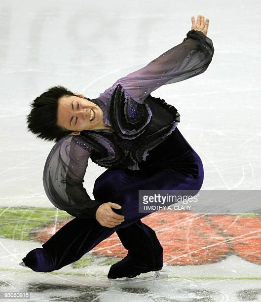 Yashuharu Nanri of Japan skate his routine during practice November 13 2009 for Skate America the 2009 ISU Grand Prix of Figure Skating Series in...