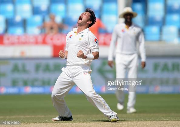 Yasir Shah of Pakistan celebrates dismissing Jonathan Bairstow of England during day three of the 2nd test match between Pakistan and England at...