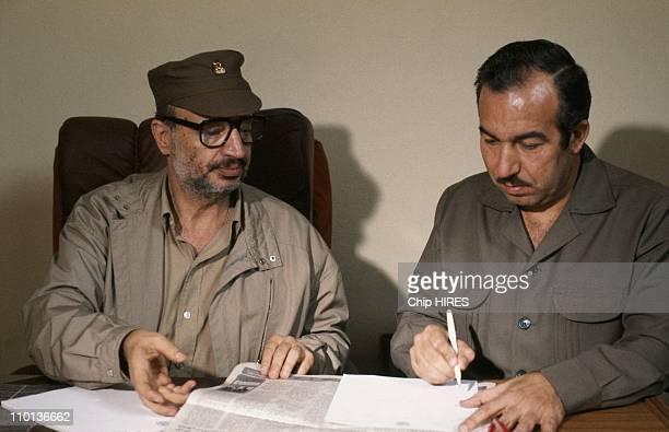 Yasser Arafat and Abu Jihad in Lebanon on May 16th1983