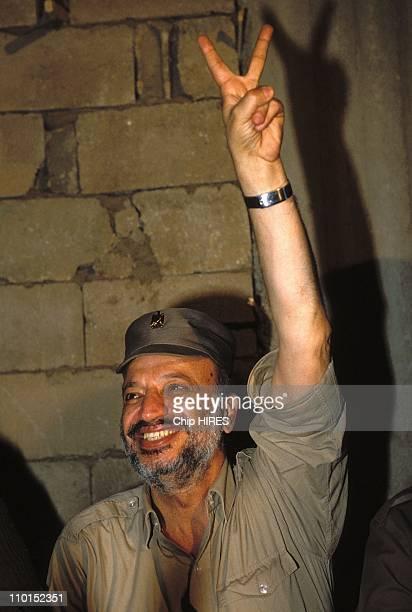 Yasser Arafat at the Bekka valley in Beirut Lebanon on May 26 1983