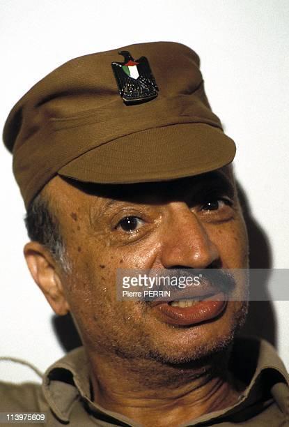 Yasser Arafat In Tripoli Lebanon On September 22 1983