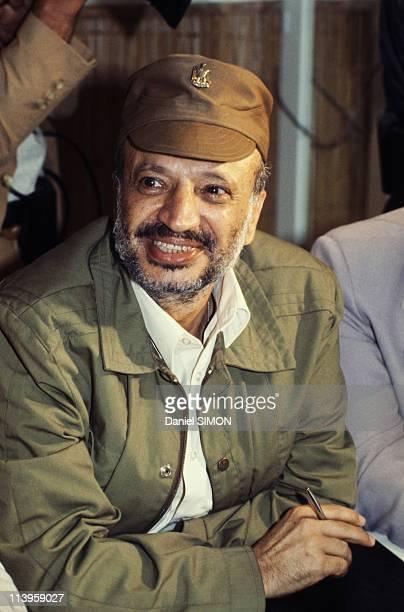 Yasser Arafat In Tunis Tunisia On June 30 1983PLO leader Yasser Arafat in Tunis June 30 1983