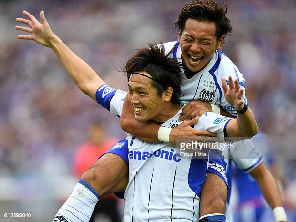 Yasuhiito Endo of Gamba Osaka celebrates scoring his team's first goal during the JLeague Levain Cup semi final second leg match between Yokohama...