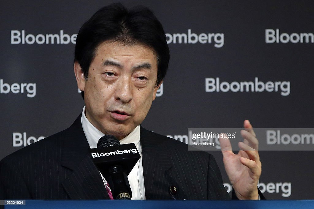 <a gi-track='captionPersonalityLinkClicked' href=/galleries/search?phrase=Yasuhisa+Shiozaki&family=editorial&specificpeople=642749 ng-click='$event.stopPropagation()'>Yasuhisa Shiozaki</a>, deputy policy chief of the ruling Liberal Democratic Party, speaks at the Bloomberg Government Pension Investment Fund (GPIF) Conference in Tokyo, Japan, on Tuesday, Aug. 5, 2014. Japan should submit a bill in the next parliamentary session to overhaul the world's biggest pension fund, before it buys more risky assets, said the ruling Liberal Democratic Party's deputy policy chief. Photographer: Kiyoshi Ota/Bloomberg via Getty Images