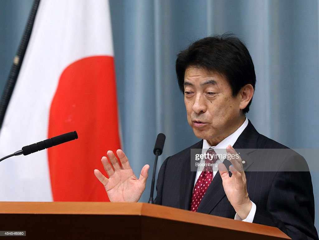 <a gi-track='captionPersonalityLinkClicked' href=/galleries/search?phrase=Yasuhisa+Shiozaki&family=editorial&specificpeople=642749 ng-click='$event.stopPropagation()'>Yasuhisa Shiozaki</a>, Japan's newly appointed health, labor and welfare minister, speaks during a news conference at the prime minister's official residence in Tokyo, Japan, on Wednesday, Sept. 3, 2014. Japanese Prime Minister Shinzo Abe placed an advocate of pro-market reforms in charge of the government pension fund and named a rising female politician as industry minister as he seeks to restore momentum to his 'Abenomics' policies with a cabinet reshuffle today. Photographer: Tomohiro Ohsumi/Bloomberg via Getty Images