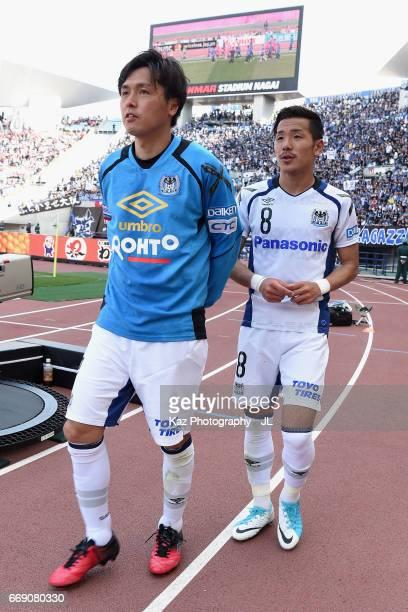 Yasuhito Endo and Yosuke Ideguchi of Gamba Osaka look on after the JLeague J1 match between Cerezo Osaka and Gamba Osaka at Yanmar Stadium on April...