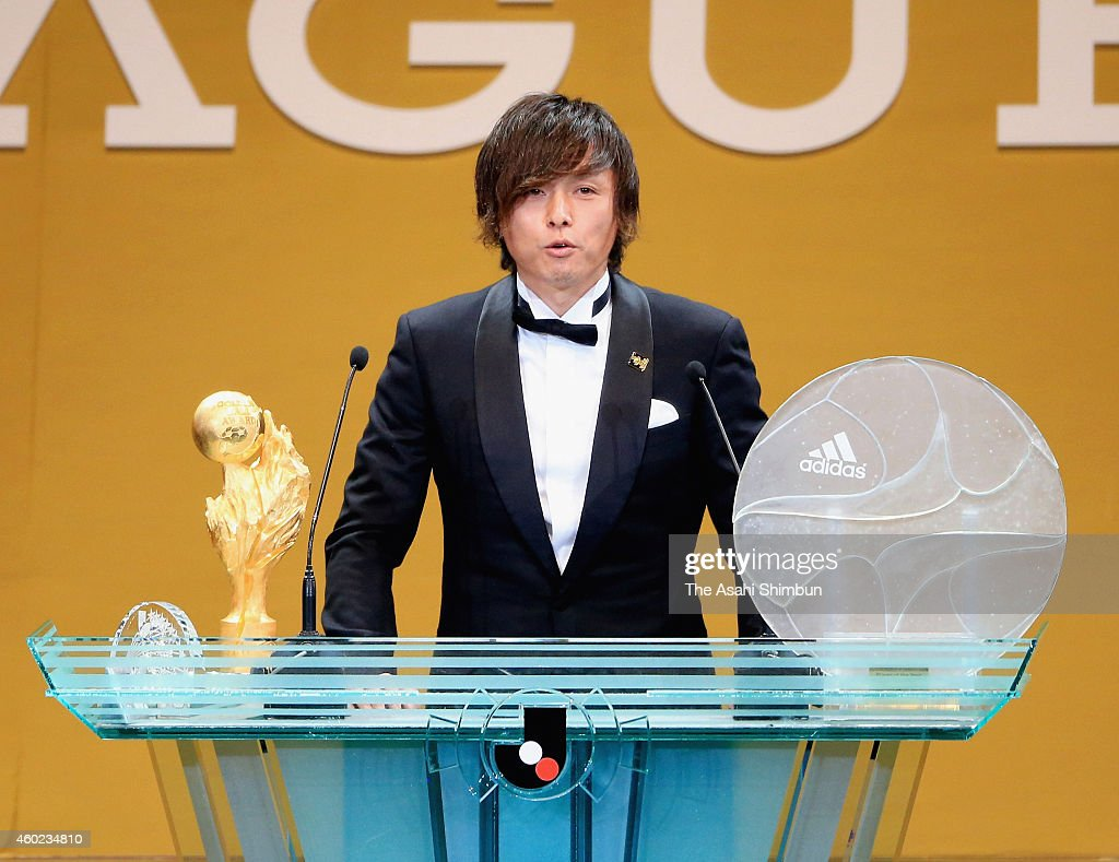 Yasuhito Endo of Gamba Osaka addresses after receiving the Most Valuable Player Award during the 2014 J.League Awards at Yokohama Arena on December 9, 2014 in Yokohama, Kanagawa, Japan.