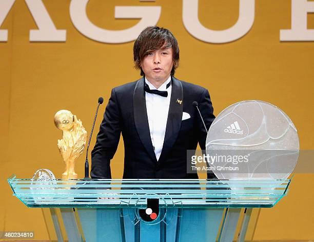Yasuhito Endo of Gamba Osaka addresses after receiving the Most Valuable Player Award during the 2014 JLeague Awards at Yokohama Arena on December 9...