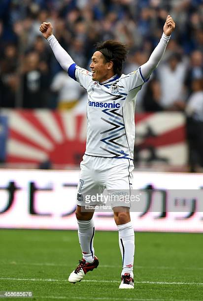Yasuhito Endo of Gamba Osaka celebrates winning the JLeague Yamazaki Nabisco Cup final match between Gamba Osaka and Sanfrecce Hiroshima at Saitama...