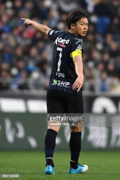 Yasuhito Endo of Gamba Osaka gestures during the JLeague J1 match between Gamba Osaka and Urawa Red Diamonds at Suita City Football Stadium on March...