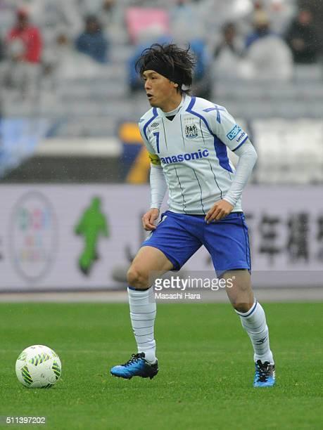 Yasuhito Endo of Gamba Osaka in action during the FUJI XEROX SUPER CUP 2016 match between Sanfrecce Hiroshima and Gamba Osaka at Nissan Stadium on...