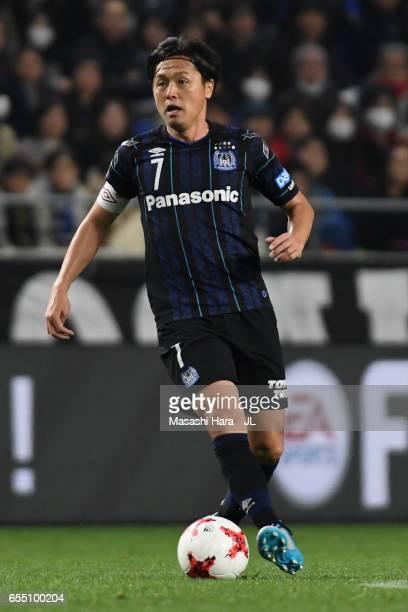 Yasuhito Endo of Gamba Osaka in action during the JLeague J1 match between Gamba Osaka and Urawa Red Diamonds at Suita City Football Stadium on March...