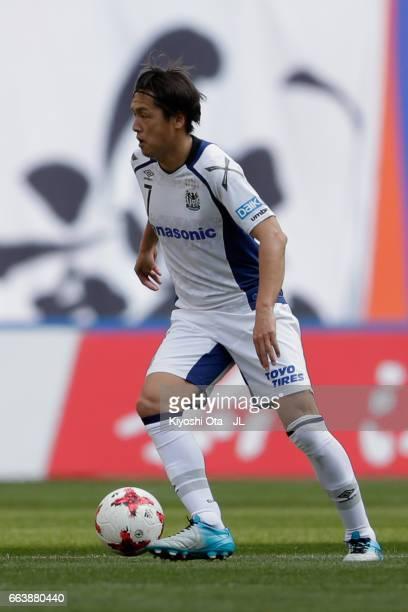 Yasuhito Endo of Gamba Osaka in action during the JLeague J1 match between Albirex Niigata and Gamba Osaka at Denka Big Swan Stadium on April 1 2017...