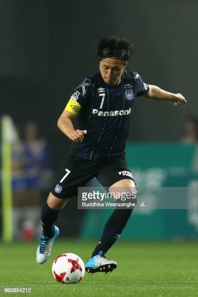 Yasuhito Endo of Gamba Osaka in action during the JLeague J1 match between Gamba Osaka and Sanfrecce Hiroshima at Suita City Football Stadium on...