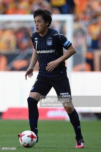 Yasuhito Endo of Gamba Osaka in action during the JLeague J1 match between Gamba Osaka and Shimizu SPulse at Suita City Football Stadium on May 5...