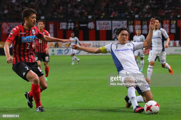 Yasuhito Endo of Gamba Osaka in action during the JLeague J1 match between Consadole Sapporo and Gamba Osaka at Sapporo Dome on May 14 2017 in...