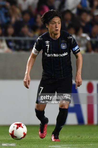 Yasuhito Endo of Gamba Osaka in action during the JLeague J1 match between Gamba Osaka and Sagan Tosu at Suita City Football Stadium on May 20 2017...