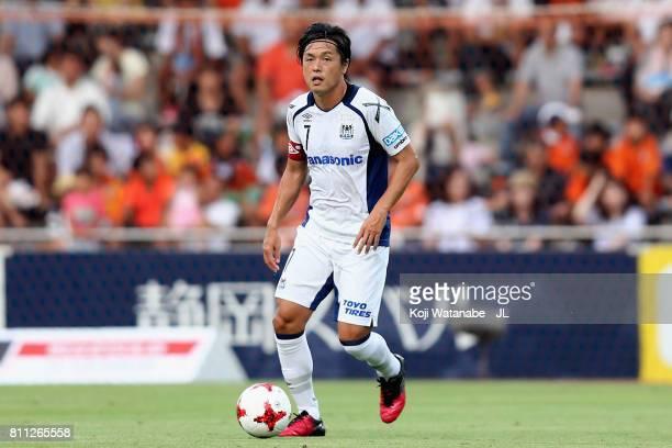Yasuhito Endo of Gamba Osaka in action during the JLeague J1 match between Shimizu SPulse and Gamba Osaka at IAI Stadium Nihondaira on July 8 2017 in...